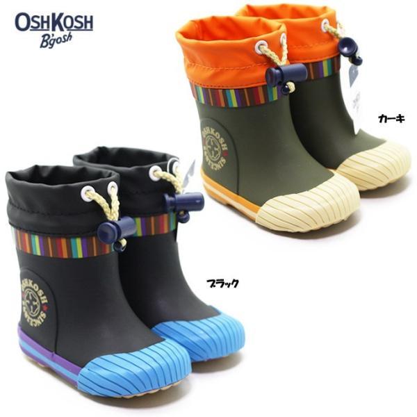 OSHKOSH OSK WB133R オシュコシュ ベビー レインシューズ|ishikirishoes