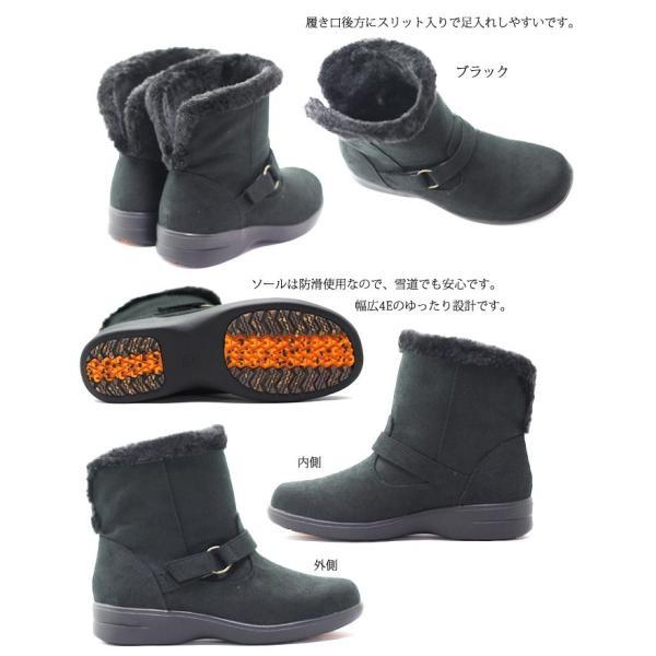 TOPAZ TZ-4432 トパーズ レディース ショートブーツ|ishikirishoes|02