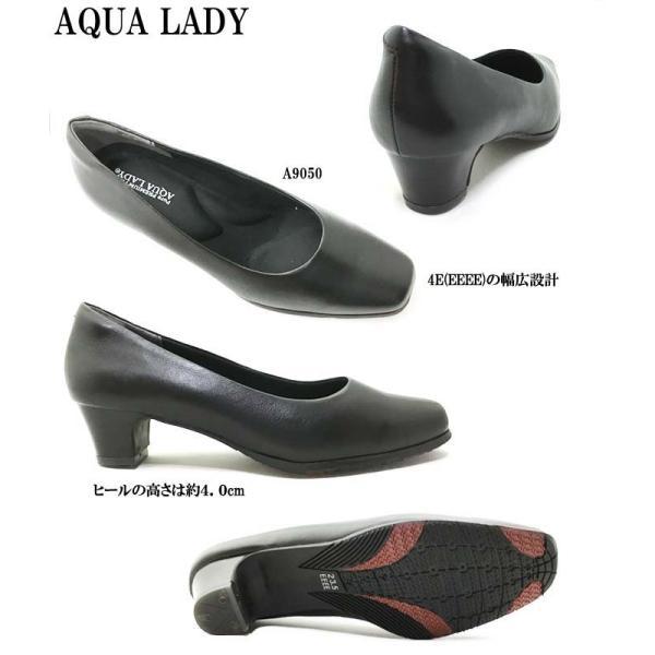 AQUA LADY A9050/A9060/A9080/A9081 アクアレディ レディース パンプス|ishikirishoes|02