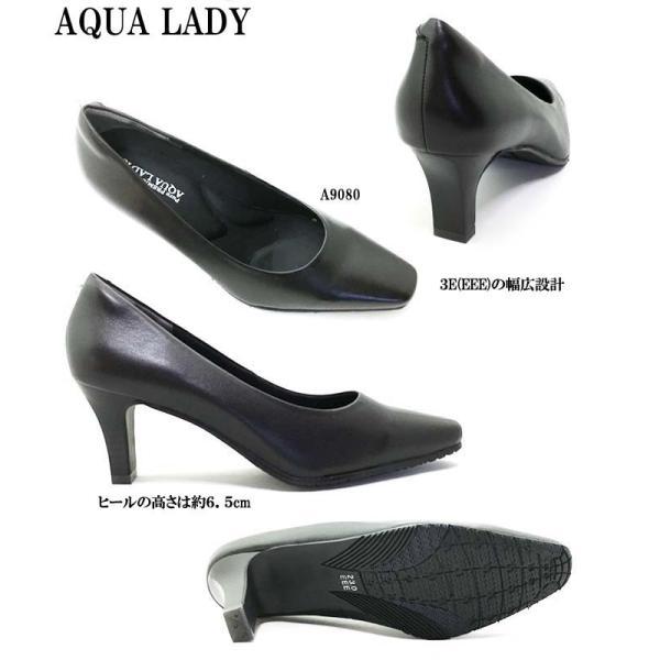 AQUA LADY A9050/A9060/A9080/A9081 アクアレディ レディース パンプス|ishikirishoes|04