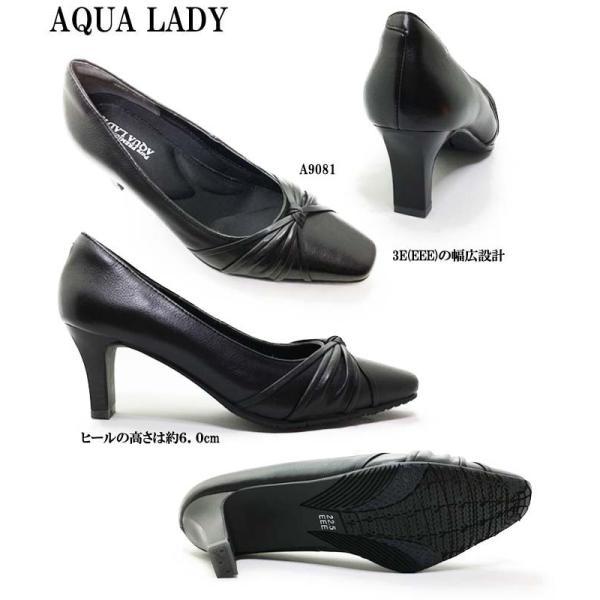 AQUA LADY A9050/A9060/A9080/A9081 アクアレディ レディース パンプス|ishikirishoes|05