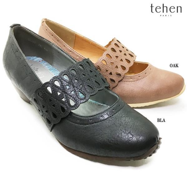 tehen テーン TNC692 レディース パンプス