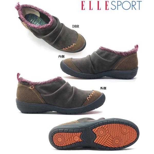 ELLE SPORT エルスポーツ ESP11831 レディース カジュアル