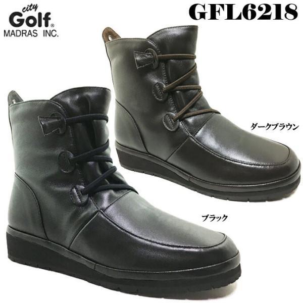 マドラス シティゴルフ GFL6218 レディース ショートブーツ