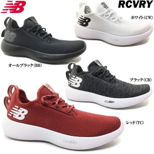 ニューバランス RCVRY TC/CB/BB/CW スニーカー|ishikirishoes