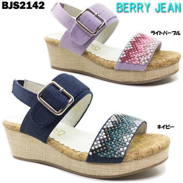 Berry Jean BJS2142 ジュニア ガールズ ウェッジソールサンダル