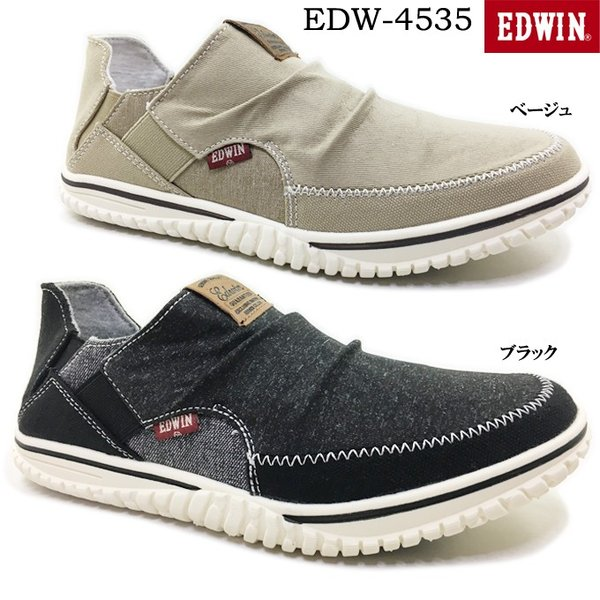 EDWIN EDW-4535 エドウィン レディース スニーカー|ishikirishoes
