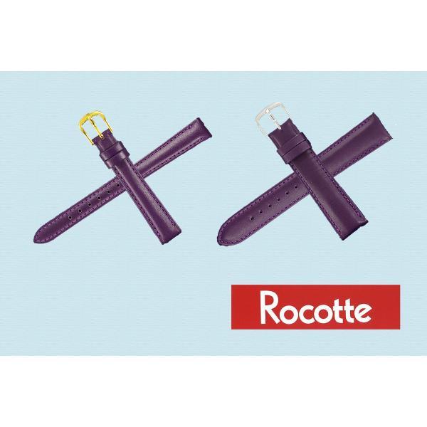 時計 ベルト 腕時計ベルト バンド 粋 雅 牛革 日本製 ロコッテ rocotte 12mm14mm 16mm 18mm|ishikuni-shoten|02