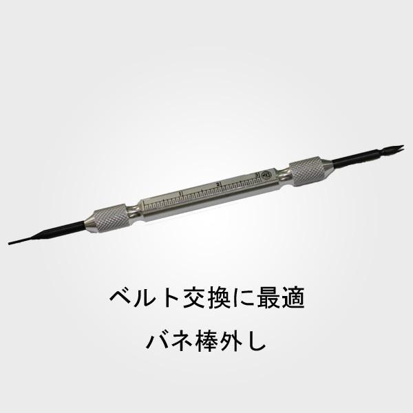時計 ベルト 腕時計ベルト バンド 粋 雅 牛革 日本製 ロコッテ rocotte 12mm14mm 16mm 18mm|ishikuni-shoten|11