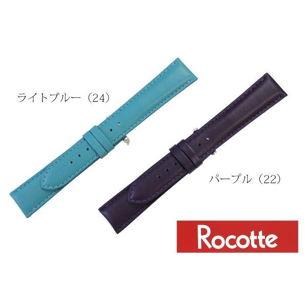 時計 ベルト 腕時計ベルト バンド 粋 雅 牛革 日本製 ロコッテ rocotte 12mm14mm 16mm 18mm|ishikuni-shoten|03