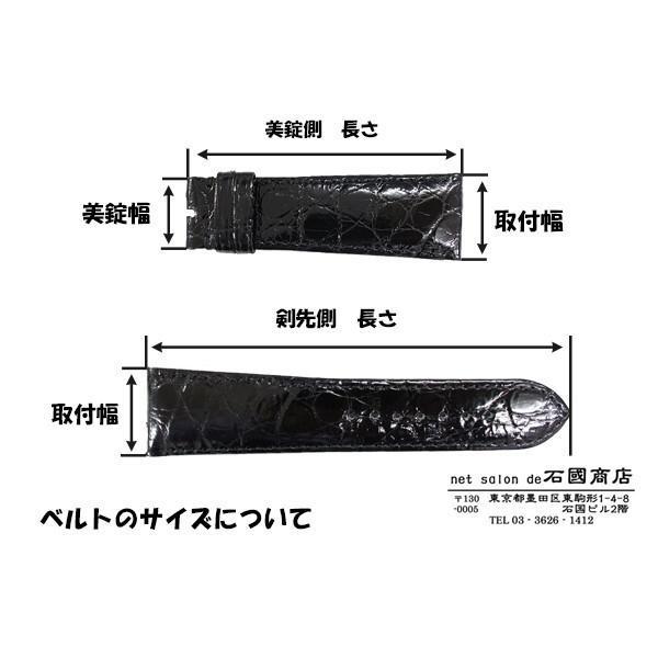 時計 ベルト 腕時計ベルト バンド 粋 雅 牛革 日本製 ロコッテ rocotte 12mm14mm 16mm 18mm|ishikuni-shoten|07