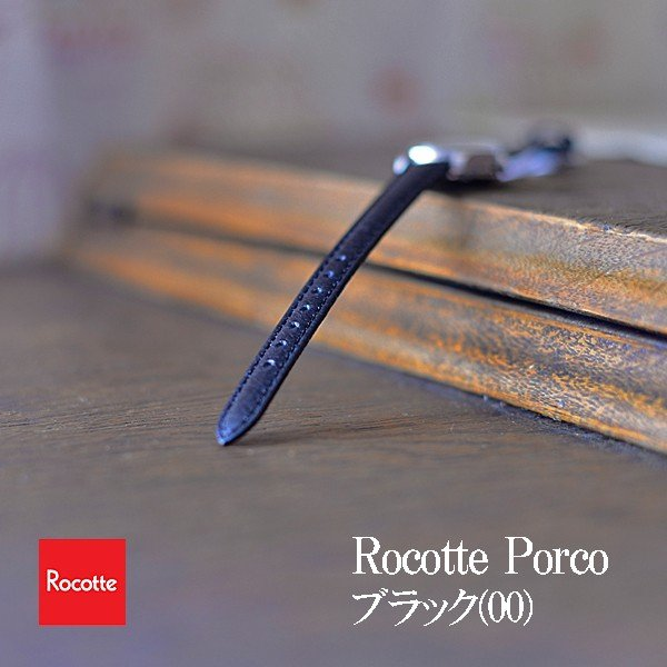 時計 ベルト 腕時計ベルト バンド エコポルコ ピッグスキン 豚革 エコレザー 日本製 ロコッテ rocotte 12mm 14mm 16mm 18mm|ishikuni-shoten|03