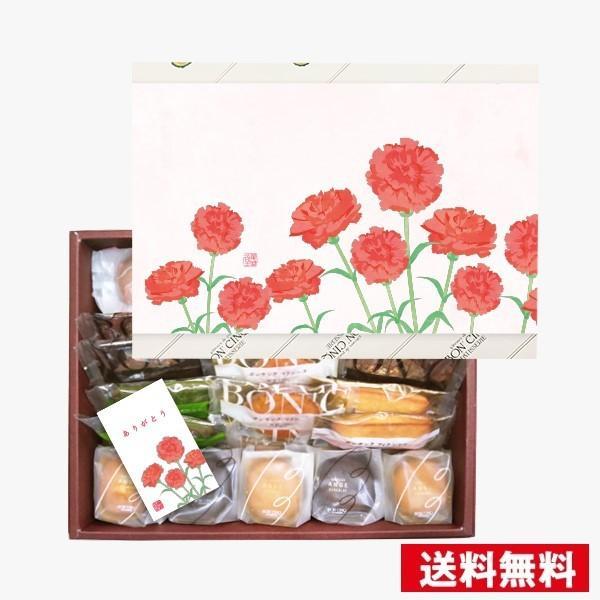 母の日 欧集花19個入OS-S母の日ギフトスイーツ洋菓子詰合せ焼菓子個包装ボンサンク石村萬盛堂
