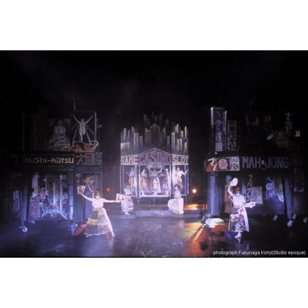 DVD「王國」|ishinhashop|06