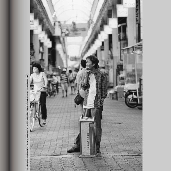 維新派・松本雄吉 1946〜1970〜2016|ishinhashop|05