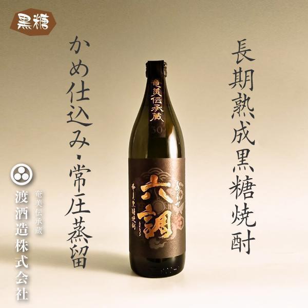【渡酒造】六調(ろくちょう)黒ラベル 30° 900ml