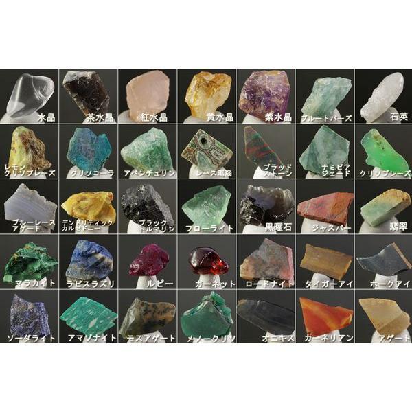 天然石35種類 標本詰め合わせ|ishino-hana|03