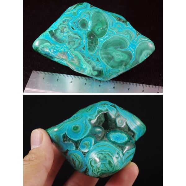 クリソコラ/マラカイト(珪孔雀石/孔雀石)原石 225g