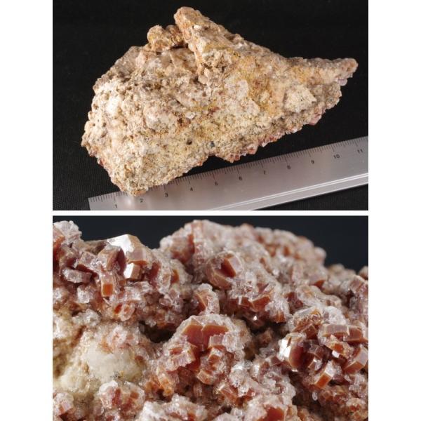 バナジナイト(褐鉛鉱)結晶原石 342g