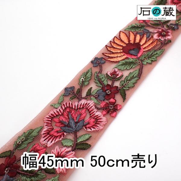 インドリボン 刺繍リボン スパンコール レース メッシュリボン サリーレース チロリアンテープ No.61 幅45mm 50cm売り