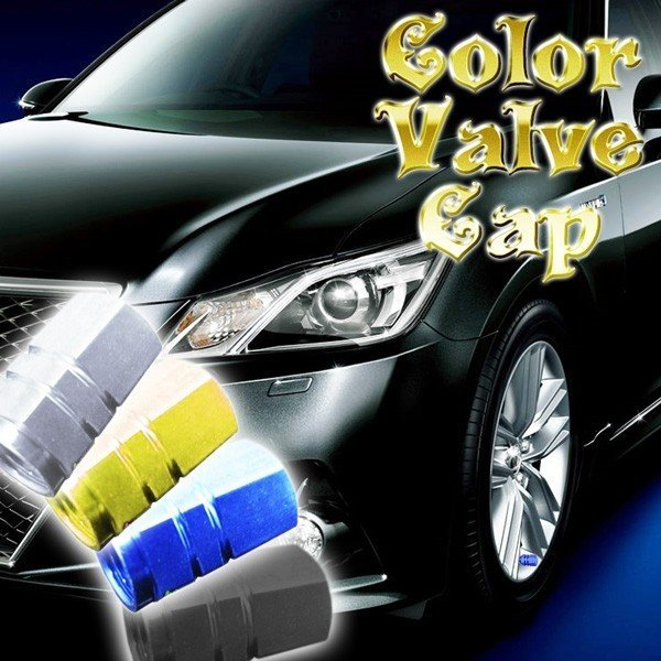 愛車を手軽にドレスアップ カラーバルブキャップ エアーバルブ 4本セット 愛車 クール 外装 アクセサリー 車 カー用品 CM-VALCAP