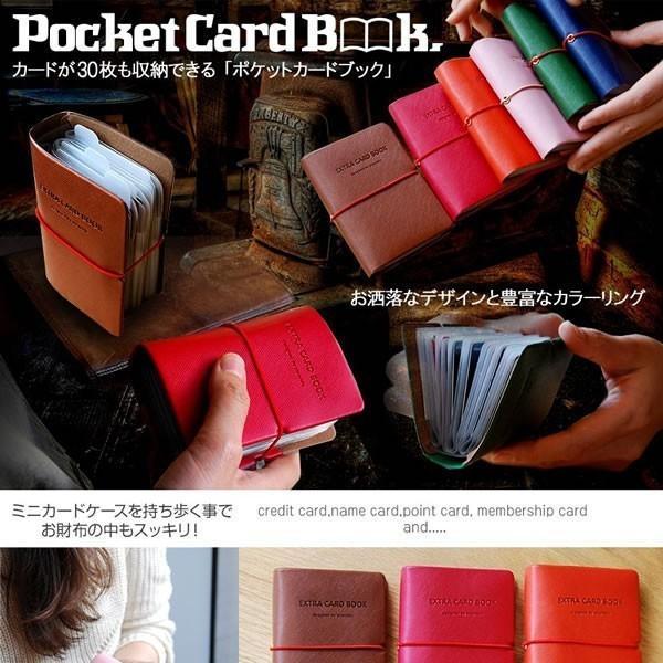 ポケット カード ブック 30枚 収納 ケース クレジットカード ポイントカード 写真 ET-POBOOK