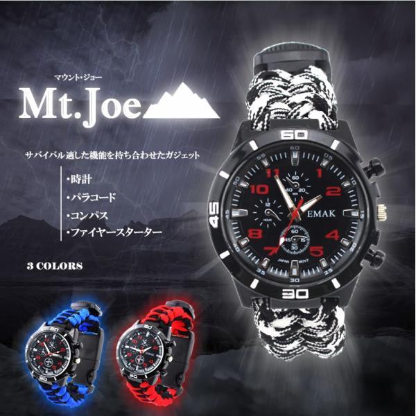 マウント・ジョーパラコード腕時計ウォッチコンパスファイヤースターターアウトドアサバイバル登山キャンプMTJOE