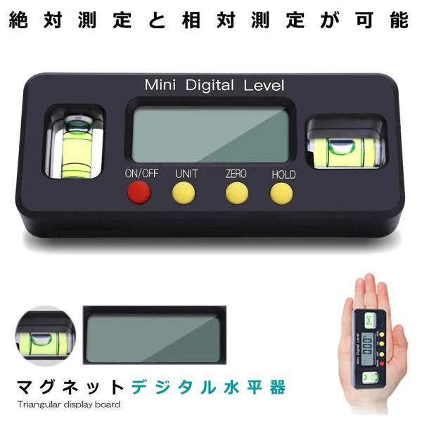 水平器 デジタル マグネット ミニ 水平機 デジタル表示  デジタル角度計 傾斜計 大画面 液晶 SUBESOKU