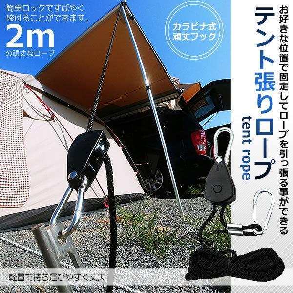 キャンプ バックル 調整ロープ 2m ハンガー 滑車 便利 タープテント BBQ アウトドア シェード KYBAROPE