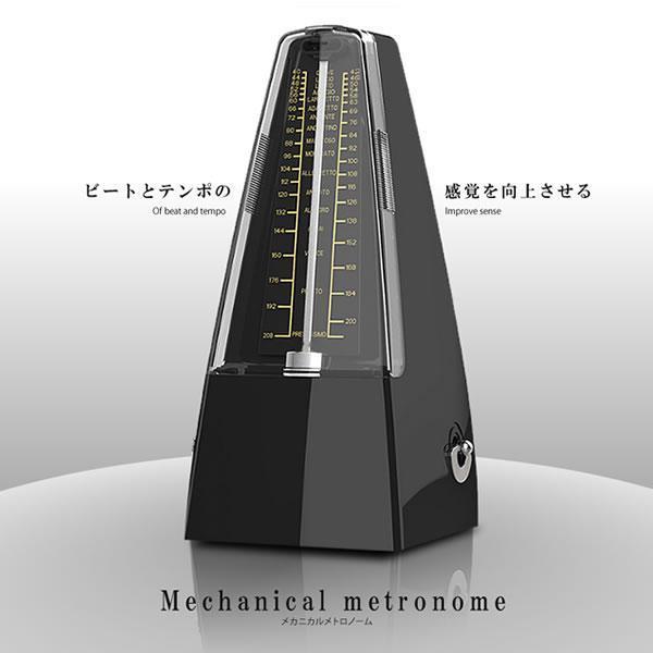 メトロノーム ピアノ ギター ベー スドラム バイオリン 他の楽器 音楽 演奏 高品質 ミュージック NW-707