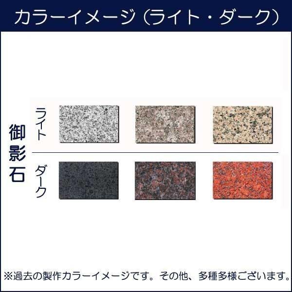 御影石 オーディオボード Sサイズ お見積りページ 実用重視の新品アウトレット特価 1枚 石専門店.com|ishisenmonten|02