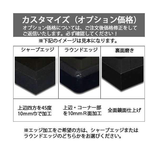 御影石 オーディオボード Sサイズ お見積りページ 実用重視の新品アウトレット特価 1枚 石専門店.com|ishisenmonten|03