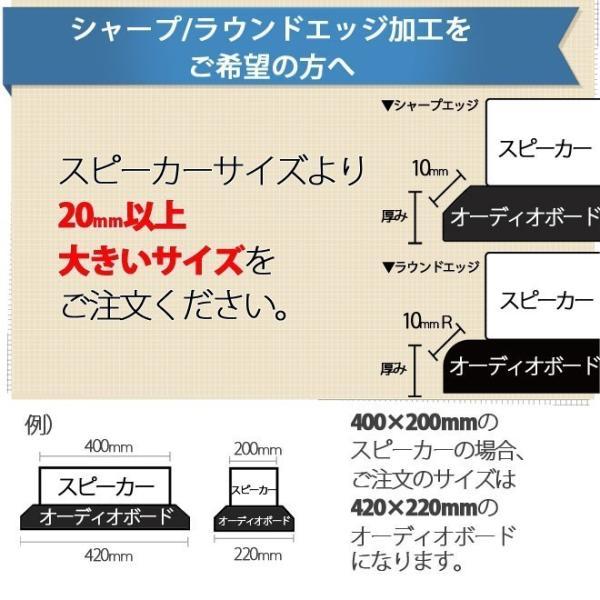 御影石 オーディオボード Sサイズ お見積りページ 実用重視の新品アウトレット特価 1枚 石専門店.com|ishisenmonten|05
