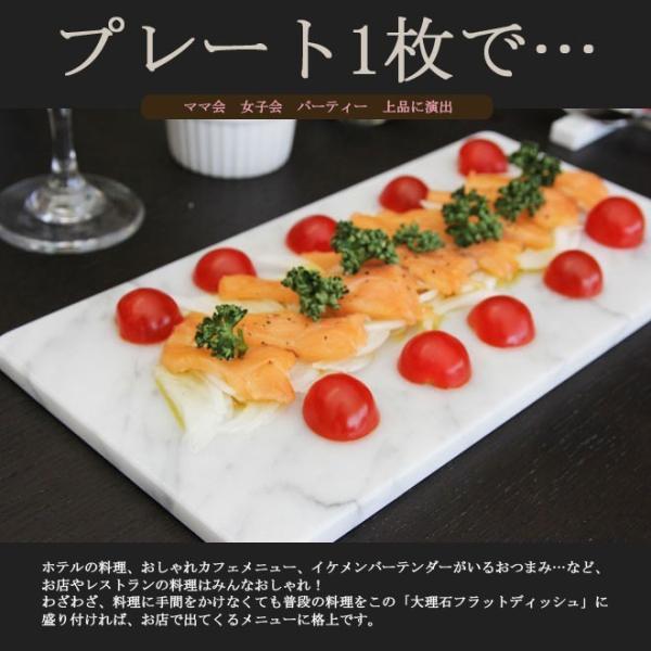 角皿 和洋中どんな料理にも合う美しい白大理石フラットプレート大理石テーブルウェアで高級感/ 【送料無料】 【RCP】 大理石ディッシュプレートS・M・Lサイズ選べる3枚セットテーブルコーディネートをおしゃれに楽しもう♪シンプル/