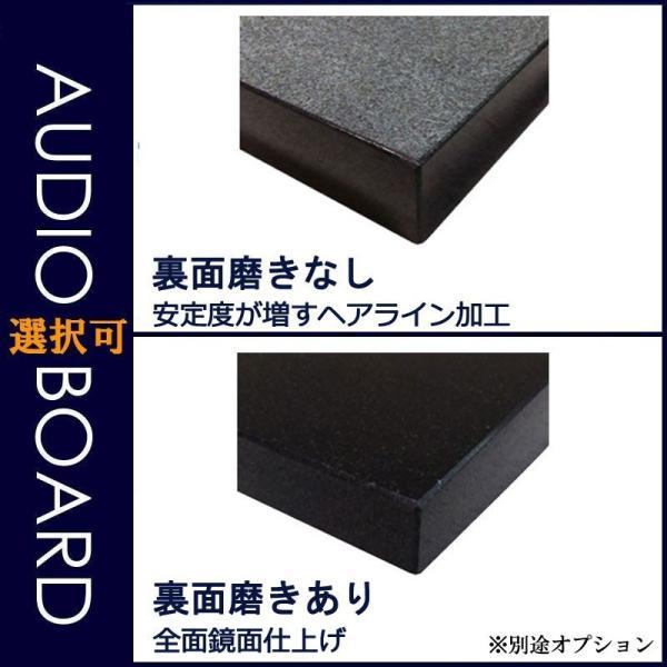 黒御影石オーディオボード 山西黒 厚み 40ミリベース 350×350ミリ 約15kg 大理石オーダーメイド 石専門店.com