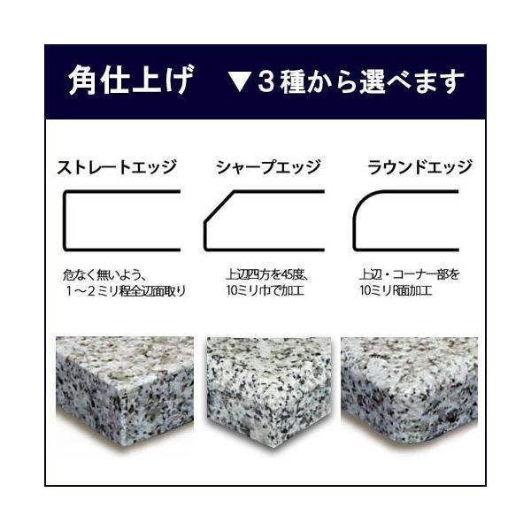 白御影石オーディオボード ホワイトセサミ 厚み30ミリベース 400×300ミリ約10kg オーダーメイド石専門店.com