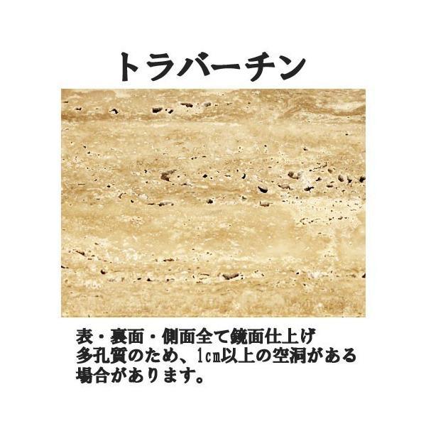 大理石オーディオボード トラバーチン×ノアールブラック ダブルオーディオボード Mサイズ 400×400ミリ 厚み30ミリ 約15キロ【石専門店.com/WIXIM】