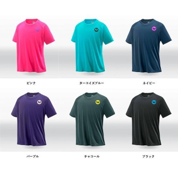 バタフライButterflyカリソン・Tシャツ45740卓球最安値全国