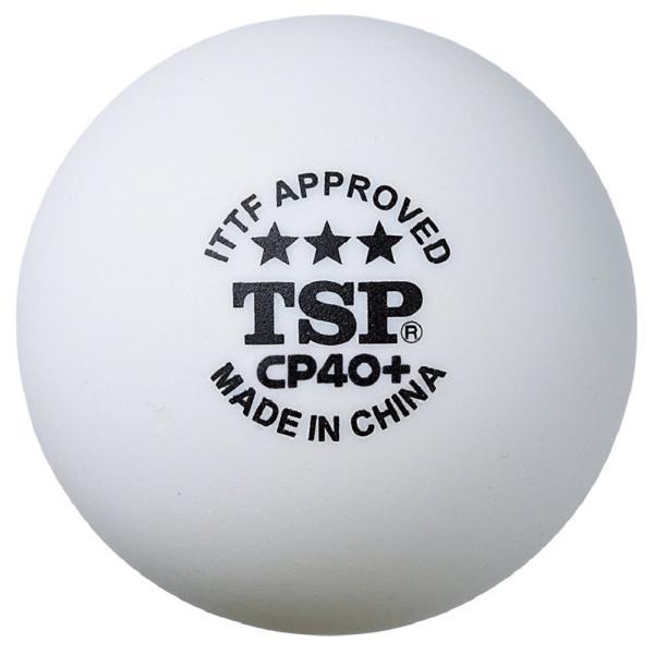 TSP 卓球 ボール CP40+ 3スター 3個入 日本卓球協会公認ボール  全国送料無料