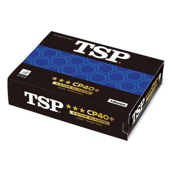 TSPCP40+3スター1ダース卓球ボール日本卓球協会公認ボール最終処分価格在庫限り最安値全国