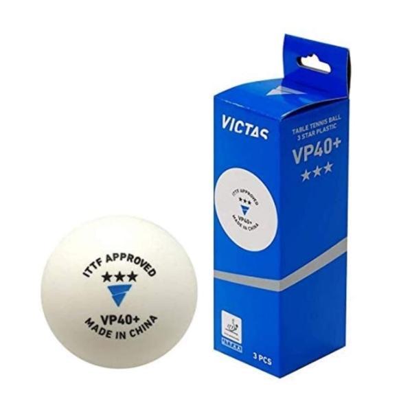 ヴィクタス(VICTAS)卓球公認試合球VP40+3スターホワイト3個入り全国