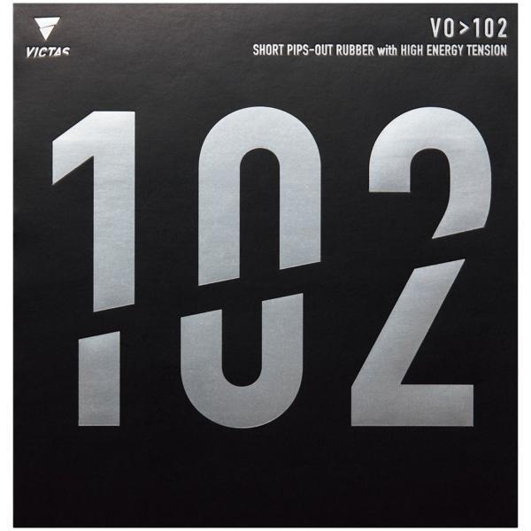 VICTAS(ヴィクタス)卓球表ソフトラバーVO102全国