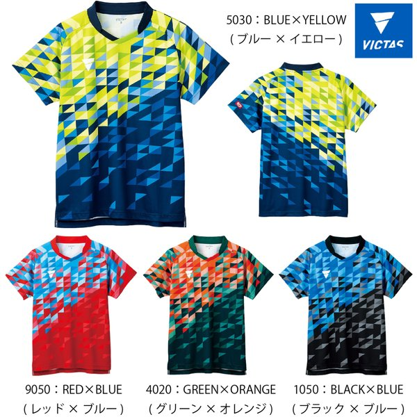 VICTASV-GS220卓球ユニフォーム2021年 最安値全国