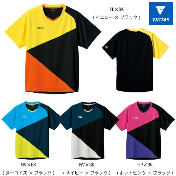 2021年4月 VICTASカラーブロックゲームシャツCOLORBLOCKGS卓球ユニフォーム最安値全国