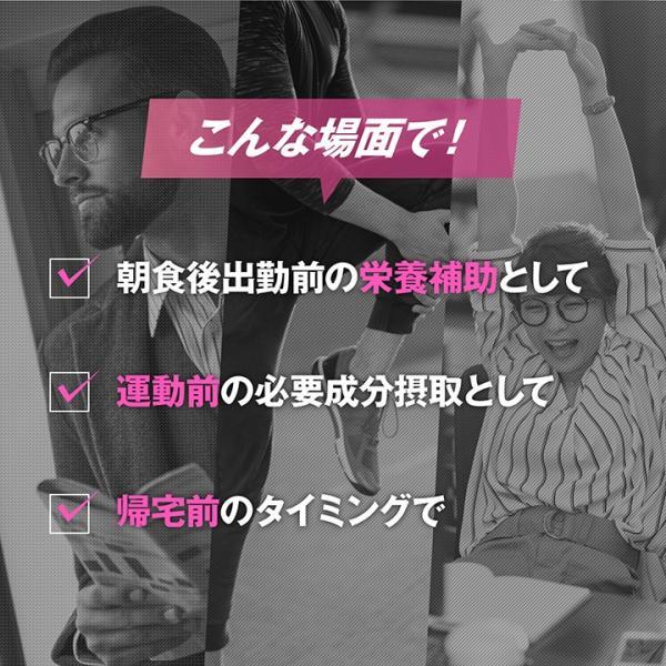 BMSシリーズ アミノ酸 サプリ オルニチン BMS ダイエットサポート 180粒 約30日分 魔裟斗愛用【美BODY】|ishokudogen-store|12