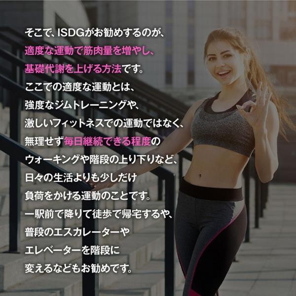 BMSシリーズ アミノ酸 サプリ オルニチン BMS ダイエットサポート 180粒 約30日分 魔裟斗愛用【美BODY】|ishokudogen-store|07