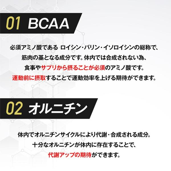 BMSシリーズ アミノ酸 サプリ オルニチン BMS ダイエットサポート 180粒 約30日分 魔裟斗愛用【美BODY】|ishokudogen-store|09