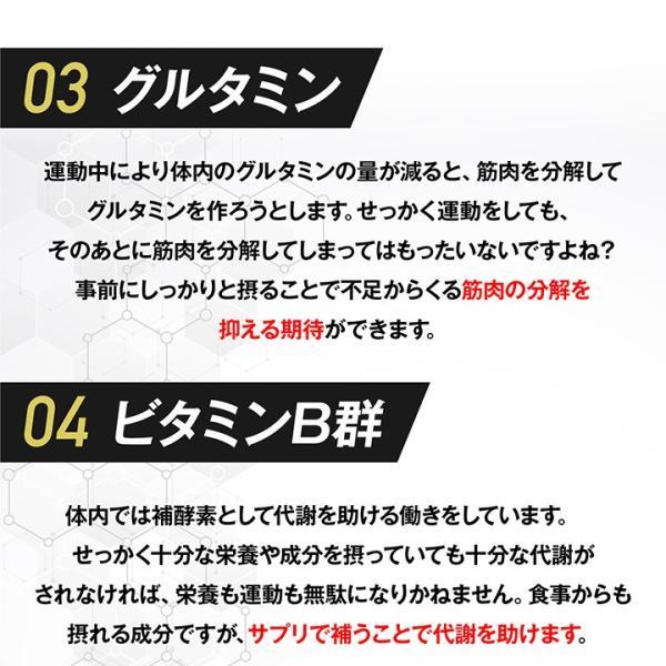 BMSシリーズ アミノ酸 サプリ オルニチン BMS ダイエットサポート 180粒 約30日分 魔裟斗愛用【美BODY】|ishokudogen-store|10