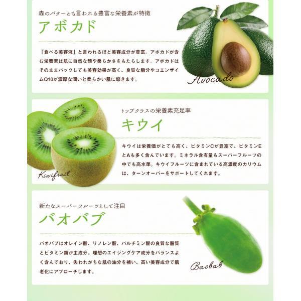 Medifood ディープモイスト ジェル ローション 120ml メディフード スーパーフルーツコスメ|ishokudogen-store|05