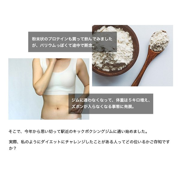 HMB プロテイン バー チョコ味 HMB Ca 1,000mg 食物繊維 1箱12本入り ISDG 医食同源 ドットコム 直販 送料無料  |ishokudogen-store|03